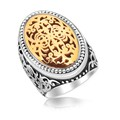 Oval Scrollwork and Dot Motif Ring in 18K Yellow Gold and Sterling Silver